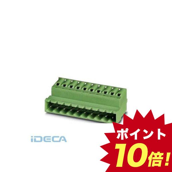 HV00091 プリント基板用コネクタ - FKICS 2,5/11-ST-5,08 - 1981830 【50入】