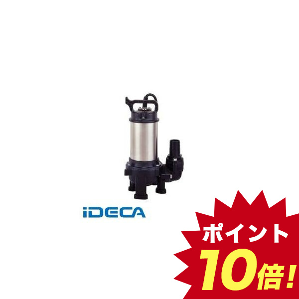 HV01470 水中ポンプ 合成樹脂製 非自動【送料無料】
