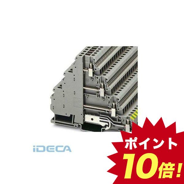 HV01652 多段端子台 - DLK 4-PE - 3011999 【50入】