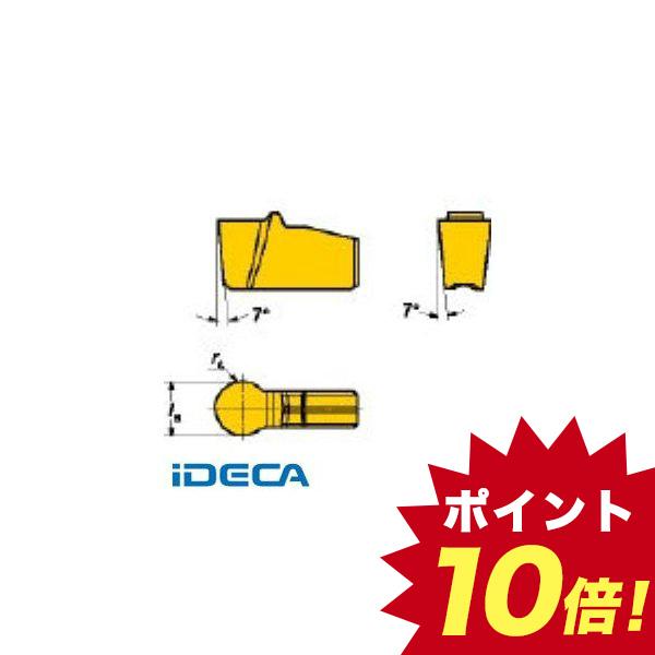 HV05123 チップ 10個入 【キャンセル不可】