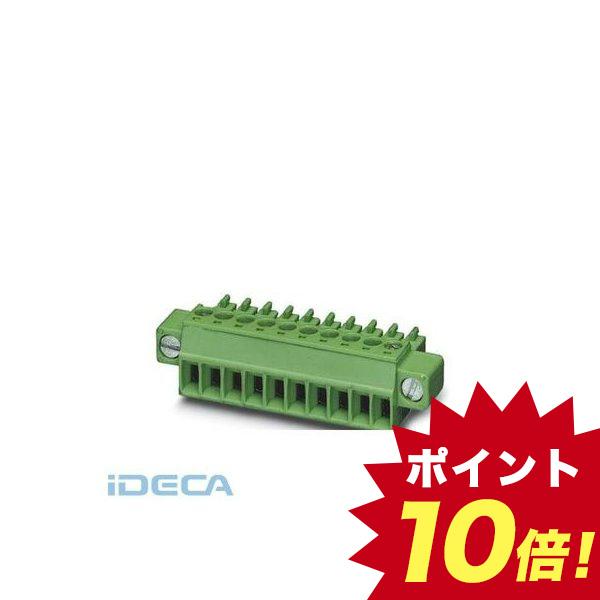HV17875 プリント基板用コネクタ - MC 1,5/ 9-STF-3,81 - 1827774 【50入】 【50個入】