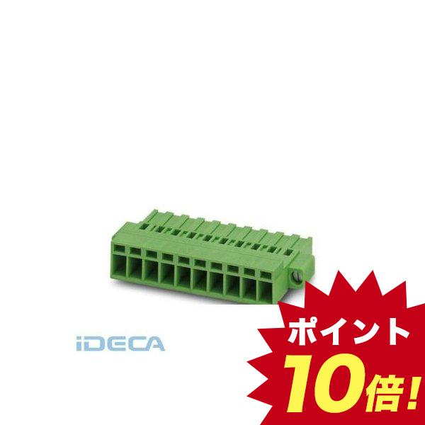 HV46112 プリント基板用コネクタ - MSTBC 2,5/10-STZF-5,08 - 1809815 【50入】