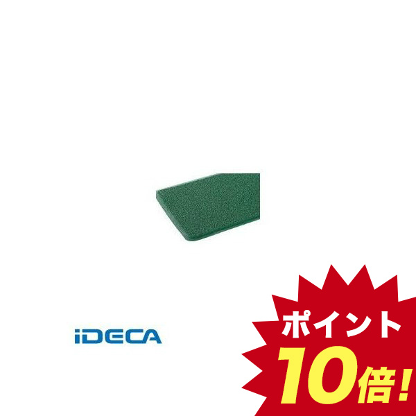 HV58436 【屋内用マット】ロンソフトマットスタンダード #7 緑