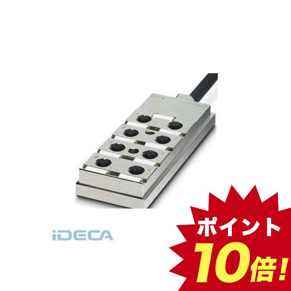 SACB-4/ 8- - 1695786 SH センサ/アクチュエータボックス HV68342 - 5,0PUR