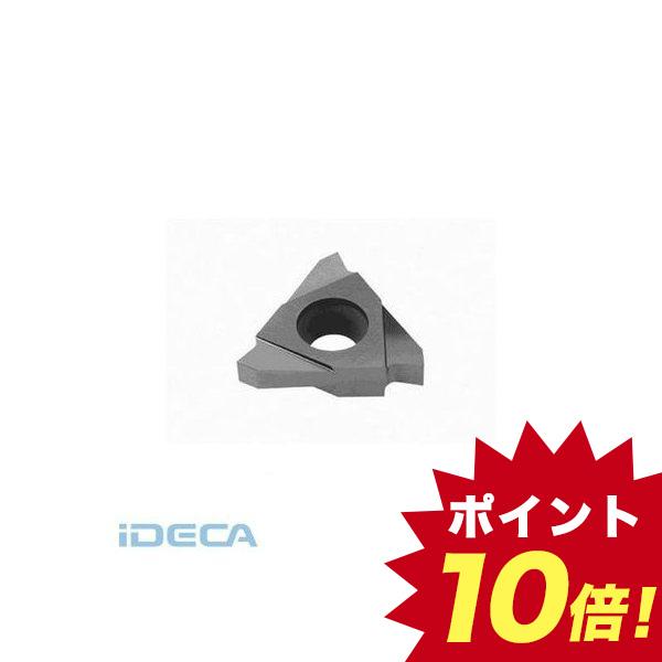 HV76605 タンガロイ 旋削用溝入れ 【10入】 【10個入】