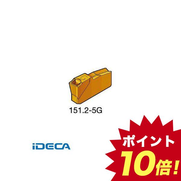 HV82701 【10個入】 T-Max Q-カット 突切り・溝入れチップ H13A