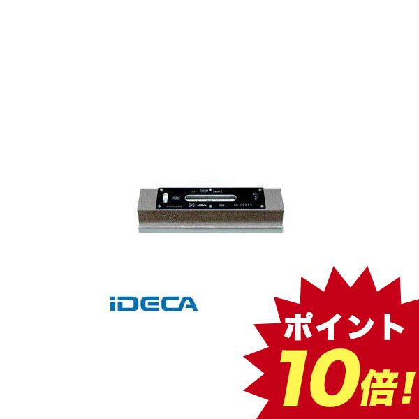 【個数:1個】HV84857 直送 代引不可・他メーカー同梱不可 平形水準器 B級 150×0.02【送料無料】
