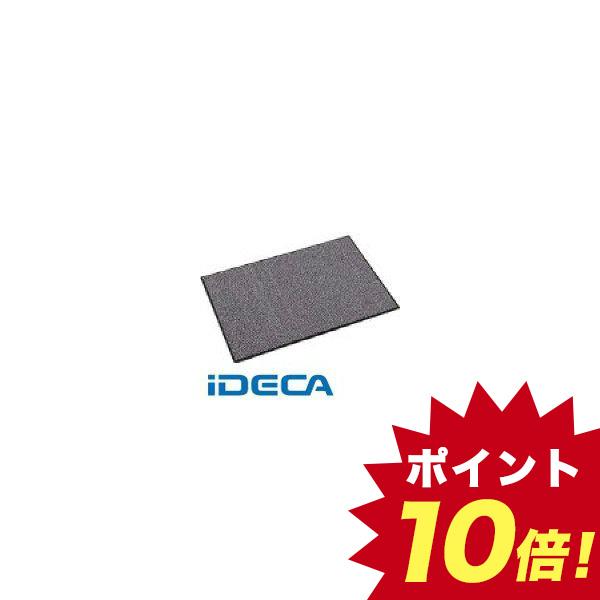 【個数:1個】HV97010 テラモト ニューパワーセル900×1500mmグレー