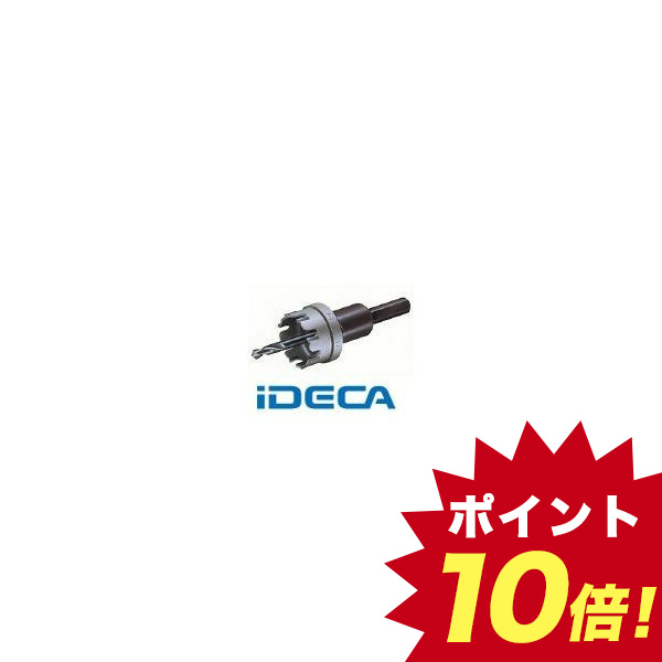 HV98072 超硬ステンレスホールカッター 130mm