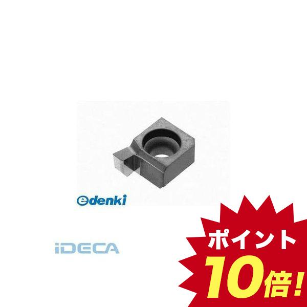 HW03600 旋削用溝入れ CMT 【10入】 【10個入】