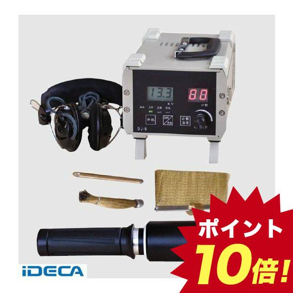 絶縁検知器 HW10004
