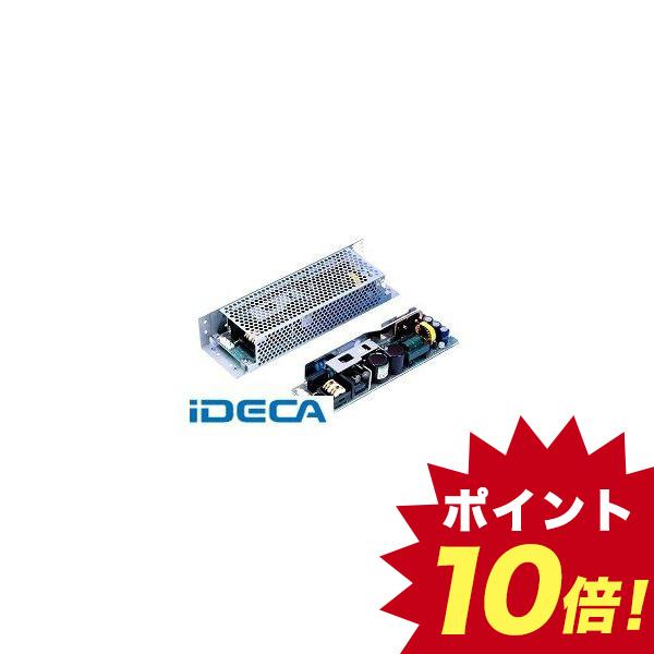 HW29080 AC-DCコンバータ スイッチング電源 基板単体タイプ シャーシ付・カバー付