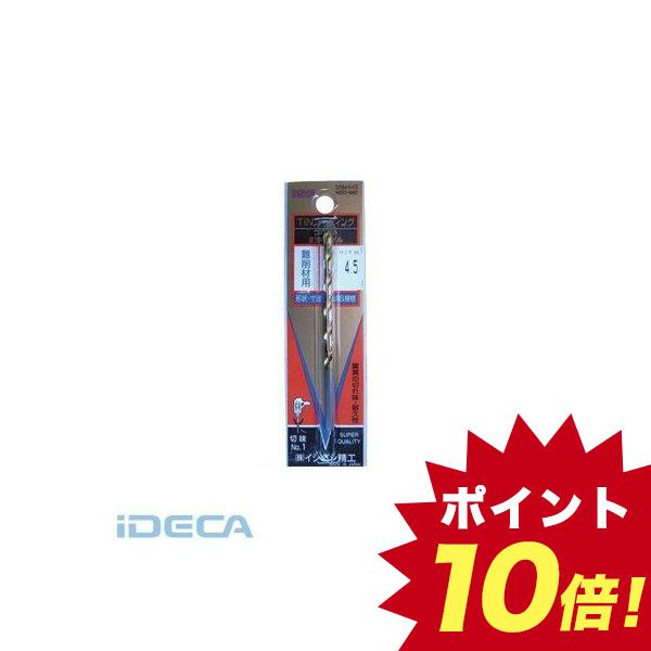 HW41064 TINコバルト正宗ドリル 4.6mm 【10個入】
