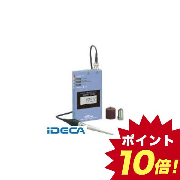 HW46071 デジタル振動計デジバイブロ