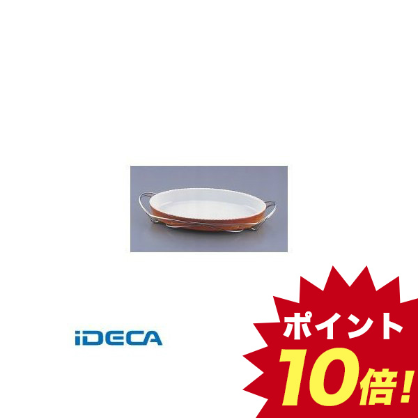HW47814 SAシャトレ 小判グラタンセット 13-PC200-38 茶