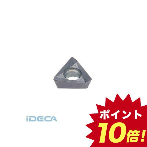 HW67323 タンガロイ 転削用K.M級インサート 【10入】 【10個入】