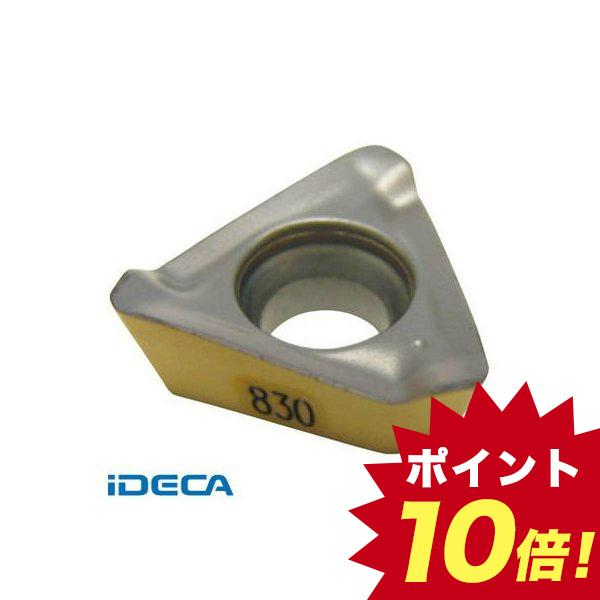 HW80456 【10個入】 ヘリIQミル チップ 1003PDR IC330