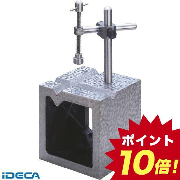 HW87352 鋳鉄製 V溝付桝形ブロック B級 呼び100 100×100×100×15【送料無料】