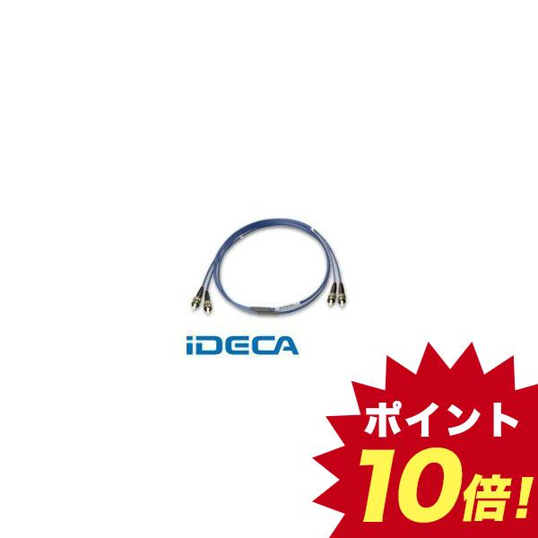 【個数:1個】HW89109 GI 2 62.5/125 FC/SC 1M【キャンセル不可】 【ポイント10倍】:iDECA 店