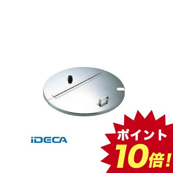 JL07034 18-8寸胴鍋用割蓋 45cm用