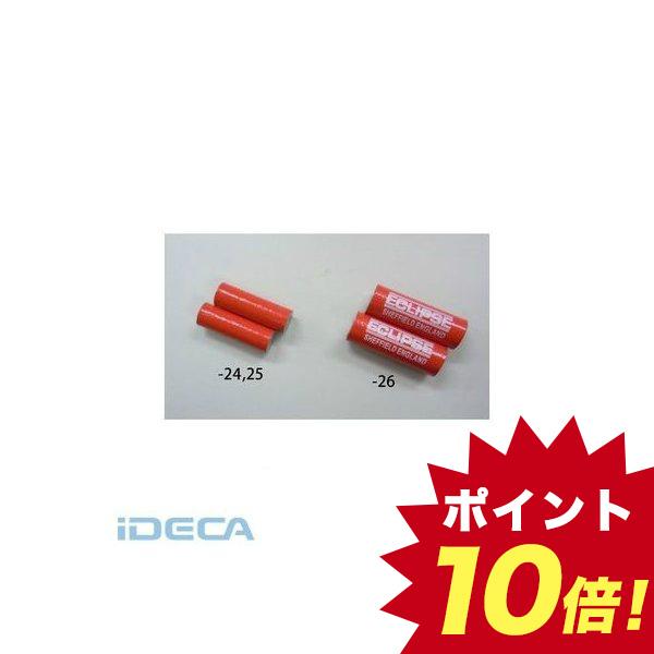 JL27131 φ10x30mm 強力マグネット キャンセル不可 ◆セール特価品◆ 2本 タイムセール