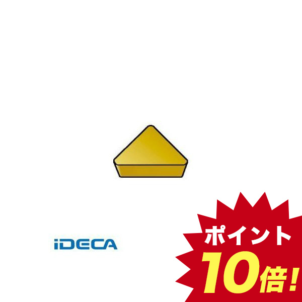 JL28806 【10個入】 T-Max S 旋削用ポジ・チップ H13A【キャンセル不可】