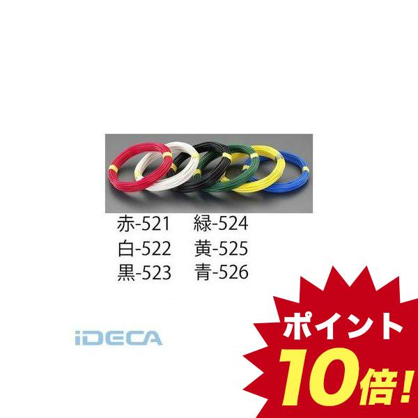 【個人宅配送不可】JL68706 直送 代引不可・他メーカー同梱不可 1.6mmx100m IV電線 単線/青 【キャンセル不可】