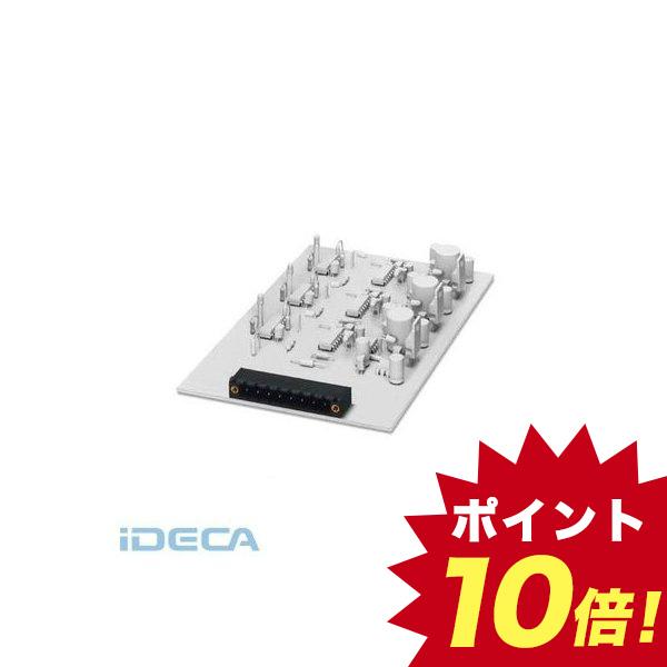 JL74280 ベースストリップ - MSTB 2,5/ 2-GF-5,08 THT - 1927564 【50入】 【50個入】