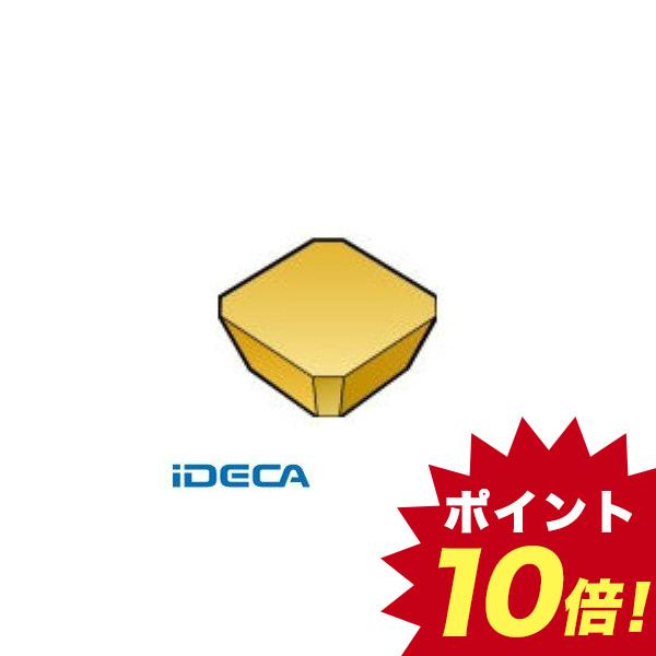 JM07786 チップ COAT 10個入 【キャンセル不可】