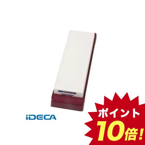 JM08875 抗菌砥石 クリーンセラ 仕上台付 IS-0211 #4000