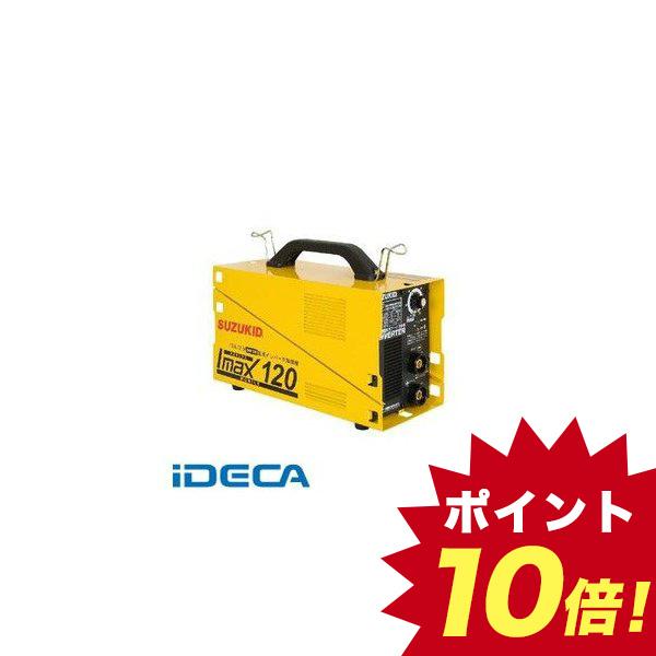 JM10851 100V/200V兼用 代引不可・他メーカー同梱不可 直送 アイマックス120