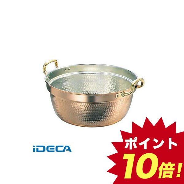 JM10910 直送 代引不可・他メーカー同梱不可 SW 銅 両手 料理鍋 48