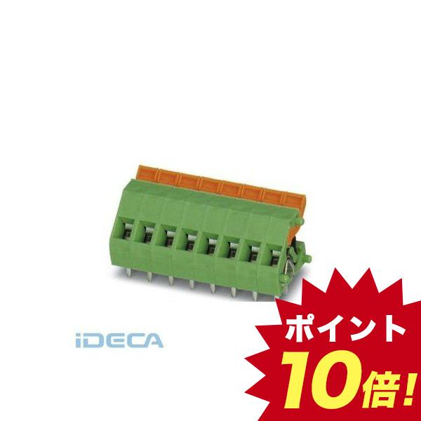 完全送料無料 JM23186 250個入 プリント基板用端子台 - ZFKDS 08 激安価格と即納で通信販売 1706714 1 5-W-5