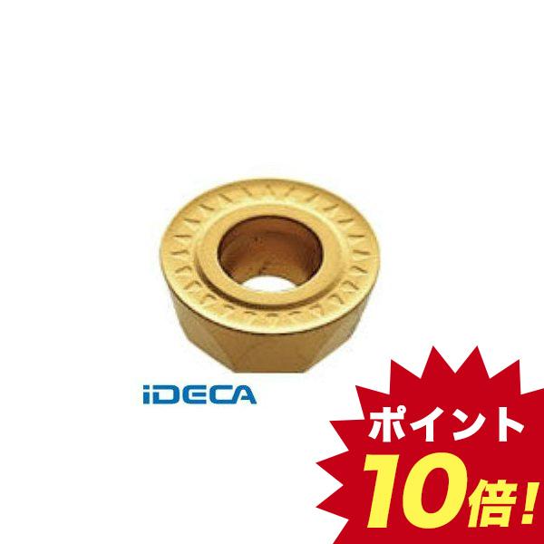 JM49459 フライスチップ COAT 10個入 【キャンセル不可】