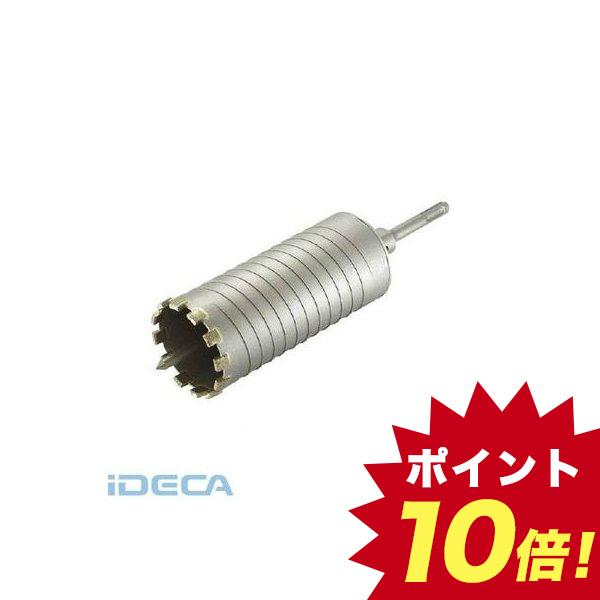 JM61042 ESコアドリル 乾式ダイヤ65mm SDSシャンク