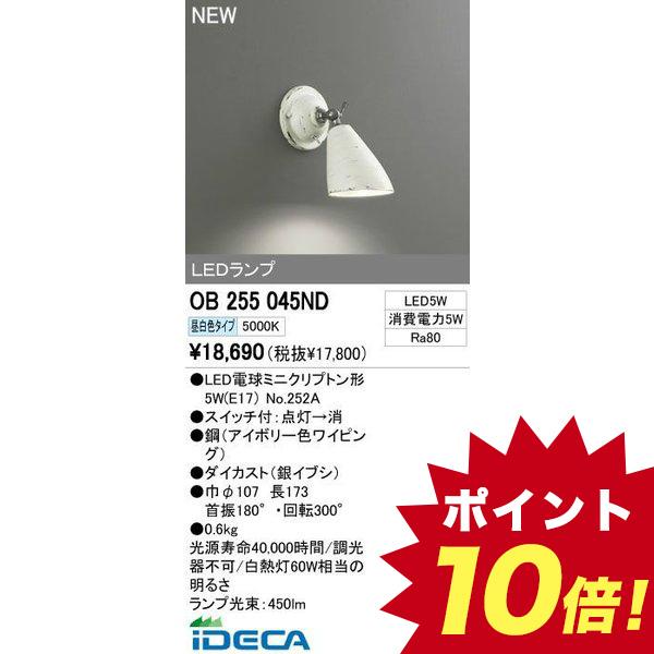 クラシック JM68920 JM68920 LEDブラケット LEDブラケット【ポイント10倍】【ポイント10倍】, 香川県:bc7e75df --- polikem.com.co