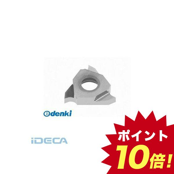 JM73343 TACチップ COAT 【10入】 【10個入】