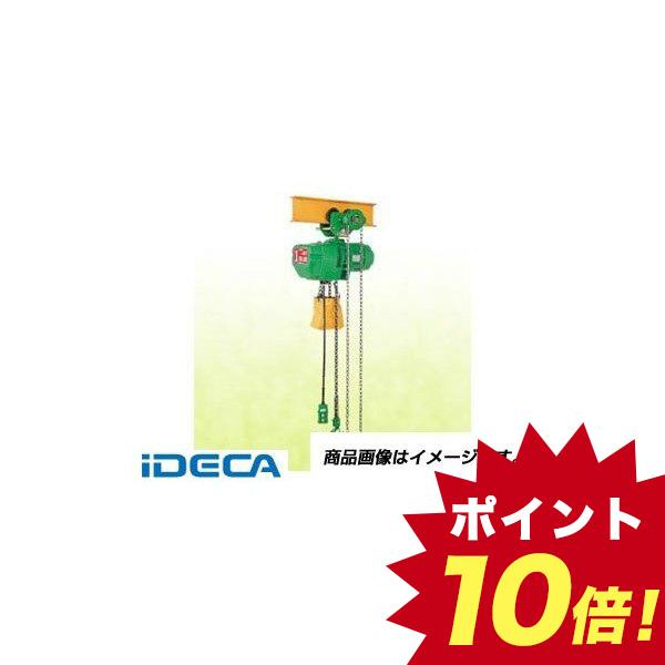 JM81121 直送 代引不可・他メーカー同梱不可 電気チェーンブロックFHG型【送料無料】