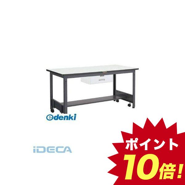 JM88855 18%OFF CFWP型作業台 1段引出付 日本正規代理店品 1800X750XH740