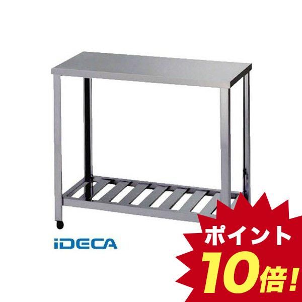 JN00008 直送 代引不可・他メーカー同梱不可 ガス台 スノコ板付 1800×600×650【キャンセル不可】