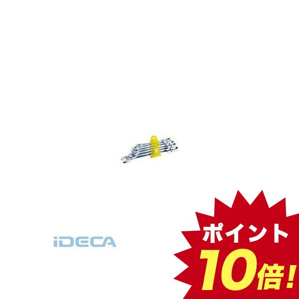 【切れ】JN05739 6丁組首振りラチェットコンビセット