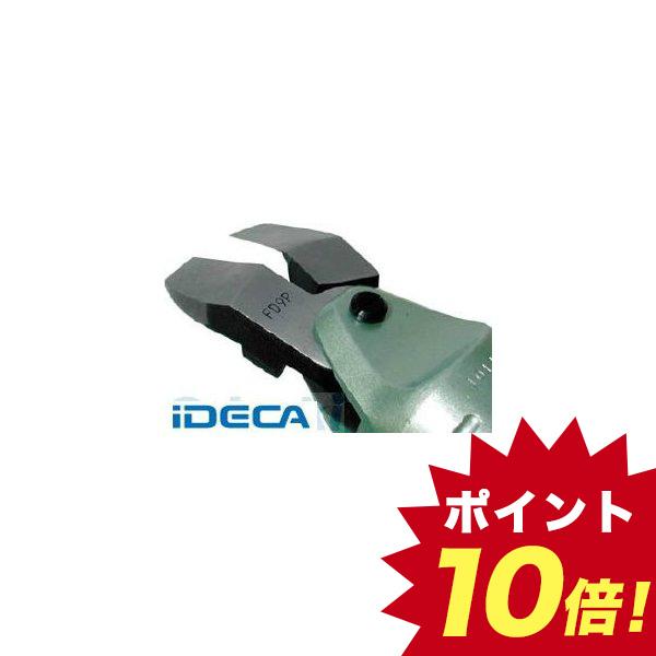 JN09153 エアーニッパ替刃樹脂切断用FD5