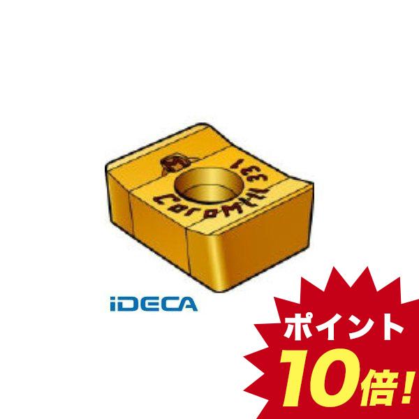 JN15201 フライス用チップ 10個入 【キャンセル不可】