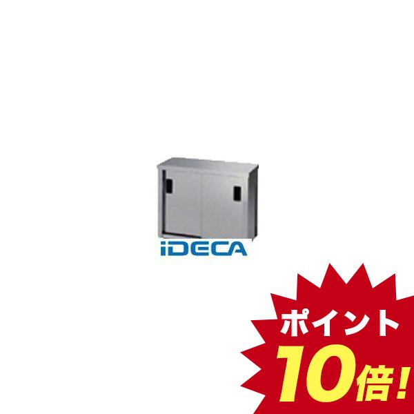 JN25360 直送 代引不可・他メーカー同梱不可 ステンレス保管庫 片面引違戸 750×600×800