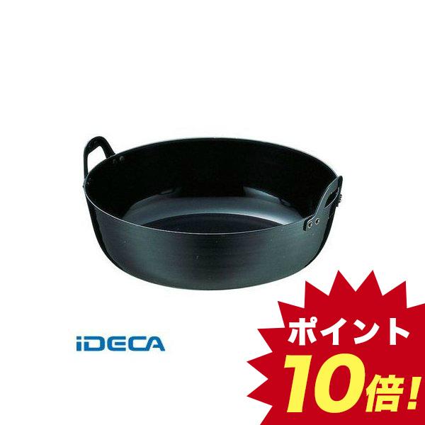 JN27397 SA鉄 厚板揚鍋 48