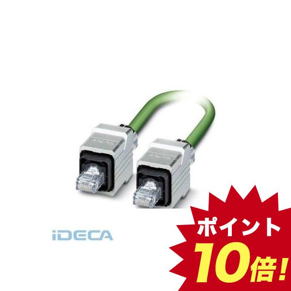 JN35047 ケーブル - VS-P1207-P1207-C933/ 5,0 - 1608359