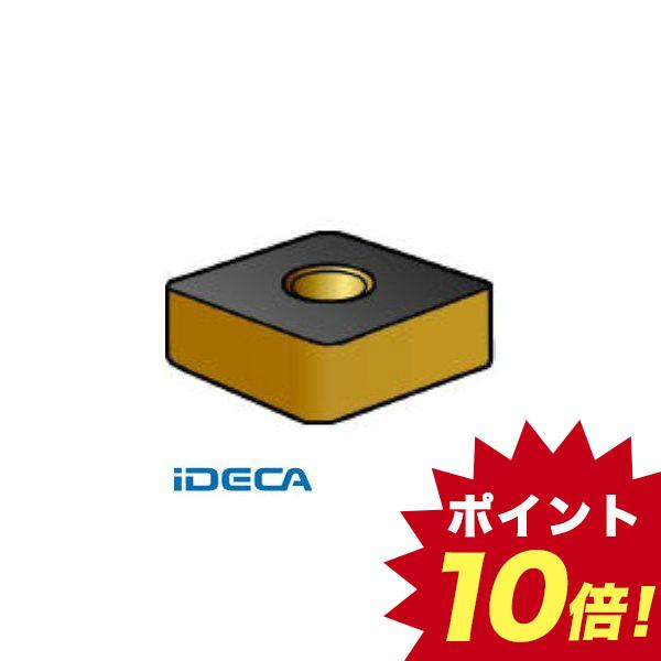 JN36107 ターニングチップCOAT 10個入 【キャンセル不可】