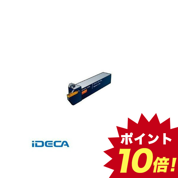 JN52528 コロカット1・2 突切り・溝入れ用シャンクバイト【キャンセル不可】