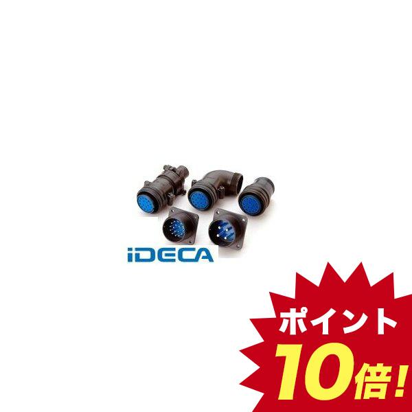 JN63781 【5個入】 丸型 MSコネクタ ウォールレセプタクル/ストレートバックシェル付 D/MS3100A D190 -BSSシリーズ 防水・防滴タイプ