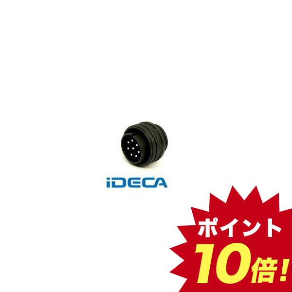 JN68227 【5個入】 丸型 MSコネクタ 直径プラグ / ストレートバックシェル付 D/MS3106A D190 -BSSシリーズ 防水・防滴タイプ